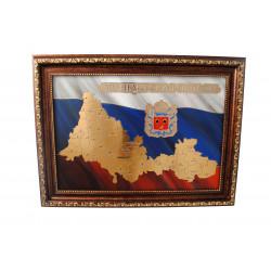 """Гравюра """"Оренбургская область"""""""