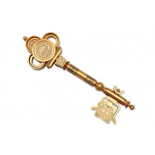 Ключ символический