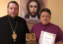 Мощи святителя Луки переданы благотворителю