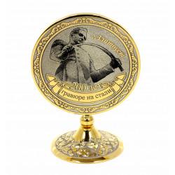 """Медаль сувенирная """"200 лет Златоустовской гравюре на стали"""""""