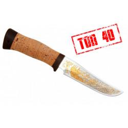 Нож Гелиос -2