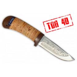 Нож Малек 2