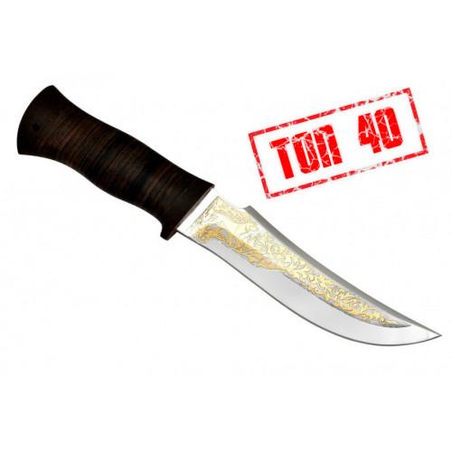 Нож Русский 3